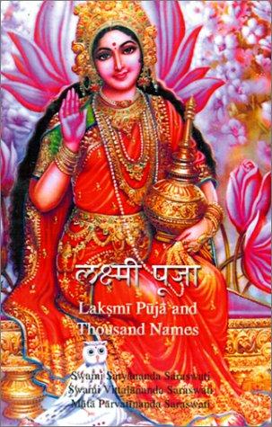9781887472845: Lakshmi Puja
