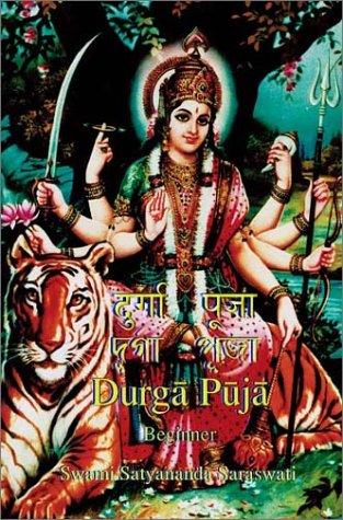 9781887472890: Durga Puja Beginners
