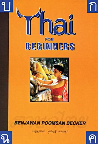 9781887521161: Thai for Beginners [With 2 CDs]