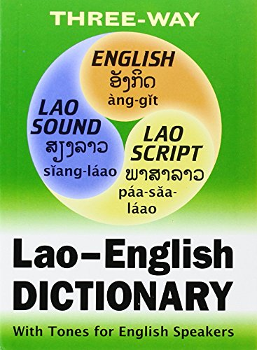 9781887521277: Lao-English and English-Lao Dictionary: Roman and Script - Complete with Lao Alphabet Guide