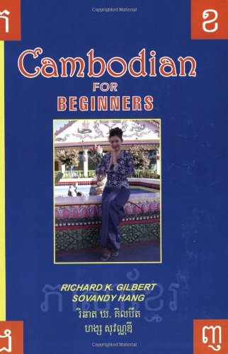 9781887521352: Cambodian for Beginners