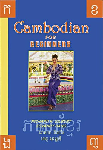 9781887521376: Cambodian for Beginners with CD (Audio)