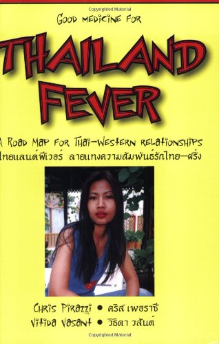 Thailand Fever (English and Thai Edition): Pirazzi, Chris; Vasant,