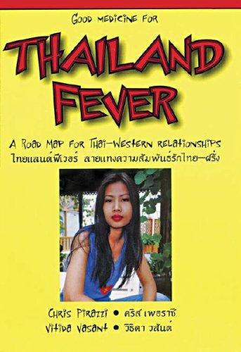 9781887521505: Thailand Fieber (English and Thai Edition)