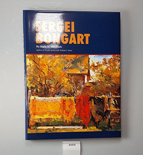 Sergei Bongart