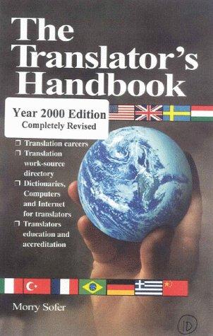 9781887563482: The Translator's Handbook, Third Edition