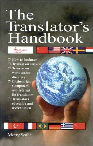 9781887563758: The Translator's Handbook