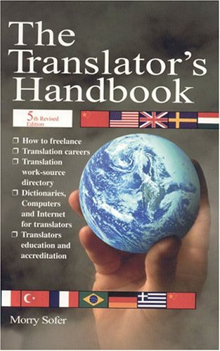 9781887563888: The Translator's Handbook, Fifth Revised Edition