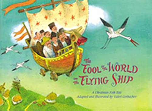 9781887734196: The Fool of the World and the Flying Ship