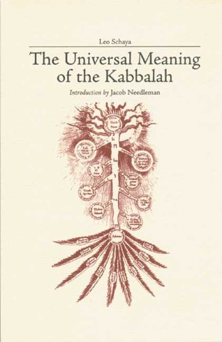 9781887752602: The Universal Meaning of Kabbalah (Quinta Essentia series)