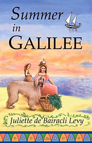 Summer in GALILEE: Juliette de Bairacli