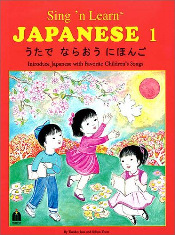 9781888194210: Sing 'N Learn Japanese 1
