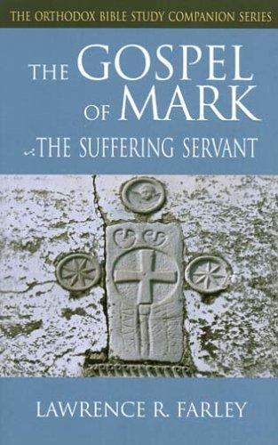 Gospel of Saint Mark