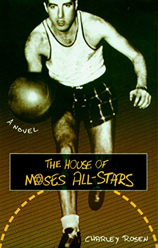 9781888363333: The House of Moses All-Stars: A Novel