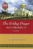 9781888782035: The Friday Prayer - Part 3 : Khutbahs(2)