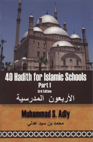 40 Hadith for Islamic Schools: Part 1: Muhammad S. Adly