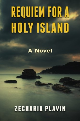 9781888820911: Requiem for a Holy Island - A Novel