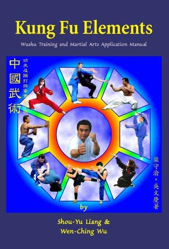 9781889659329: Kung Fu Elements