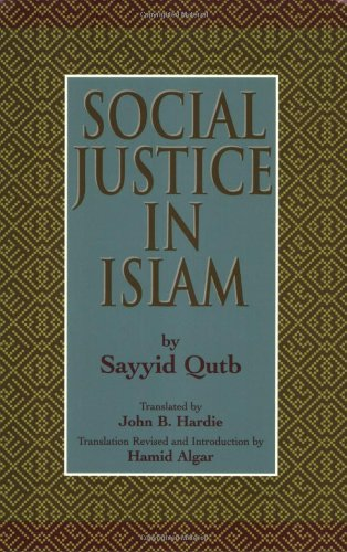 9781889999111: Social Justice in Islam, Revised Edition
