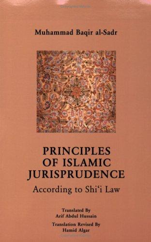 9781889999364: Principles of Islamic Jurisprudence: According to Shi'i Law