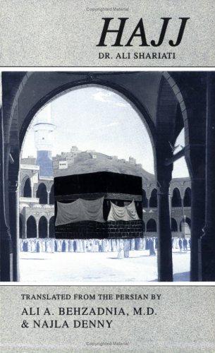 9781889999388: HAJJ: Reflection on Its Rituals