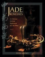 Jade Remedies: A Chinese Herbal Reference for the West, Vol. 1: Peter Holmes