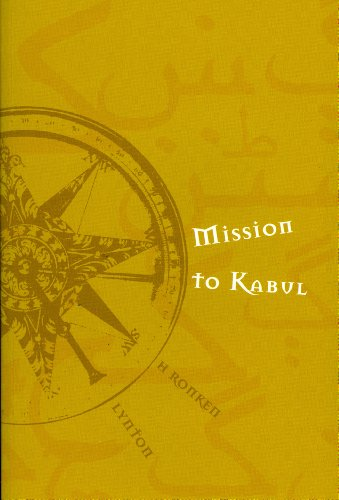 9781890206956: Mission to Kabul