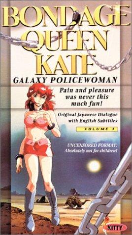 9781890228224: Bondage Queen Kate 1 [VHS] [Import USA]