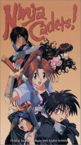 9781890228514: Ninja Cadets: Episode 1 & 2 - (Japanese with English Subtitles) [VHS]