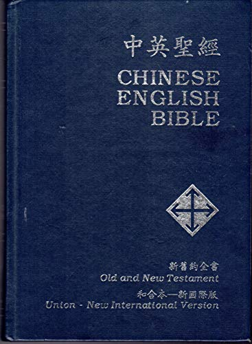 Chinese-English Bible: Old and New Testament, Union, New International Version: Hymnody; House, ...