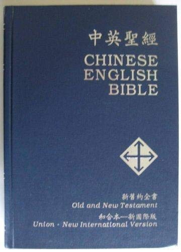 Chinese-English Bible: Old and New Testament, Union,: Hymnody; House, Bible