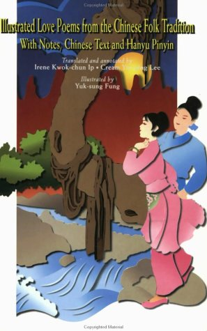 Illustrated Love Poems from the Chinese Folk: Ip, Irene Kwok-chun;