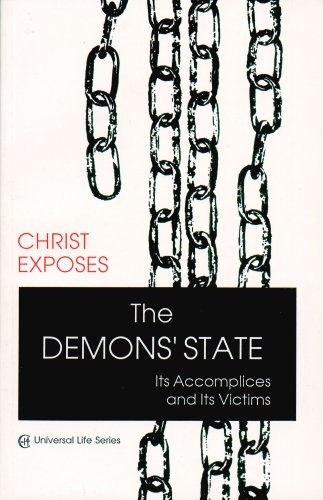 The Demons' State, Its Accomplices and Its Victims: Gabriele