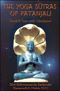 9781890964269: The Yoga Sutras of Patanjali : Sanskrit Text with Translation