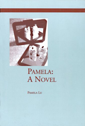 9781891190049: Pamela: A Novel (Atelos (Series), 4.)