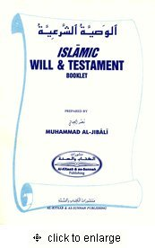 9781891229022: The Final Bequest : The Islamic Will & Testament (The inevitable journey)