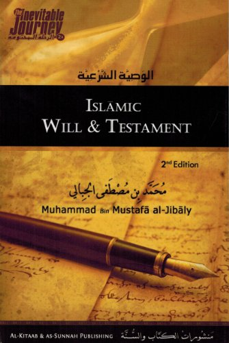 9781891229770: Islamic Will and Testament