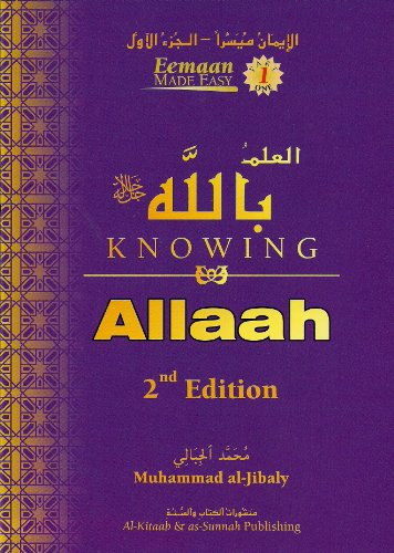 9781891229824: Eemaan Made Easy: Part 1 - Knowing Allaah ??????? ?????? - ????? ?????