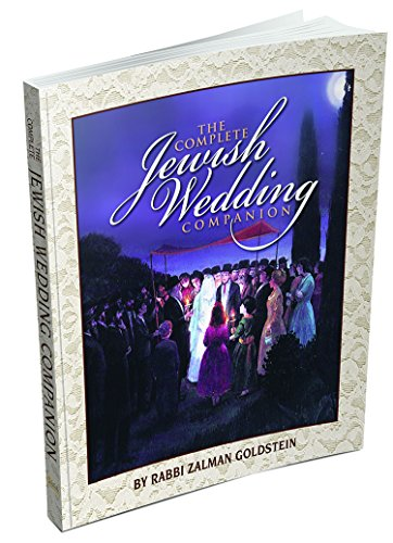 9781891293184: The Jewish Wedding Companion (complete liturgy and explanations)
