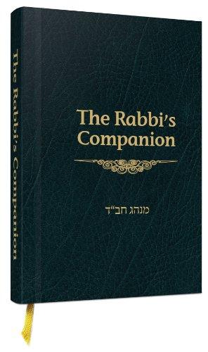 9781891293436: The Rabbi's Companion (Madrich / Guide)