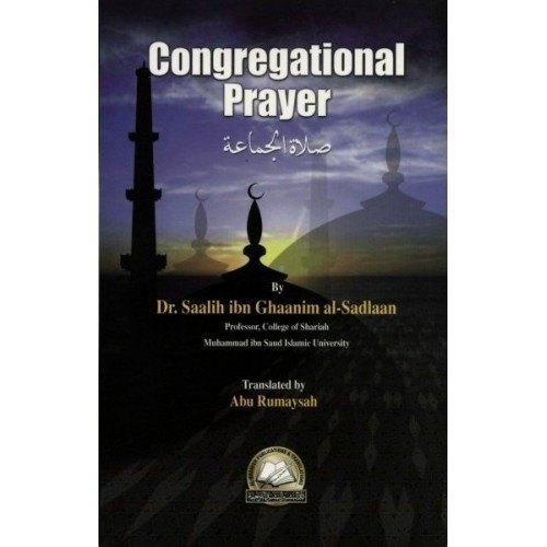 9781891540103: Congregational Prayer