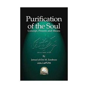 9781891540165: Purification of the Soul: Concept Process and Means