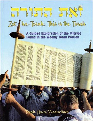 Zot ha-Torah: Jane Golub and