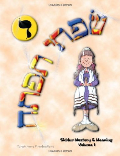 S'fatai Tiftah Volume 1: Joel Laurie Grishaver