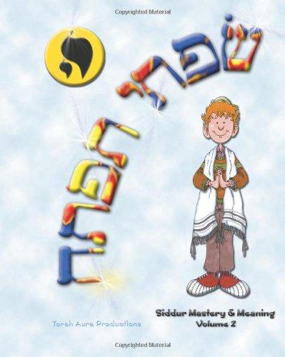 S'fatai Tiftah, Volume 2: Joel Laurie Grishaver