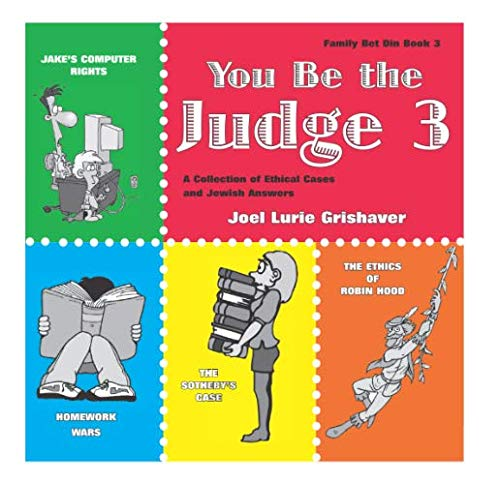 9781891662591: You Be the Judge: A Collection of Ethical Cases and Jewish Answers, Book III