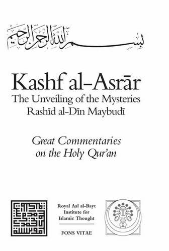 Kashf al-Asrar: The Unveiling of the Mysteries: Chittick, William C.