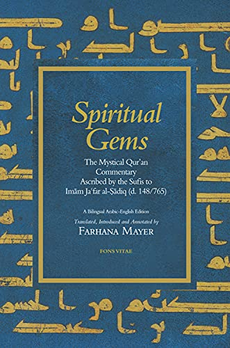 Spiritual Gems: The Mystical Qur'an Commentary Ascribed: al-Sadiq, Ja'far