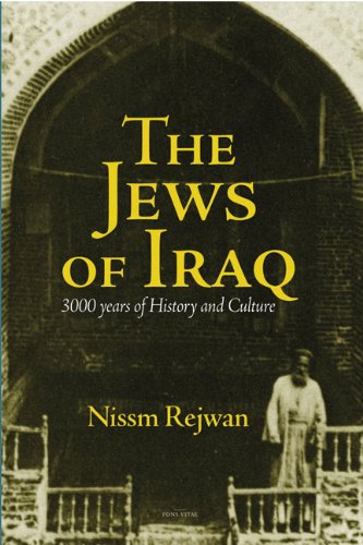 9781891785399: The Jews of Iraq: 3000 Years of History and Culture (Fons Vitae Judaism)