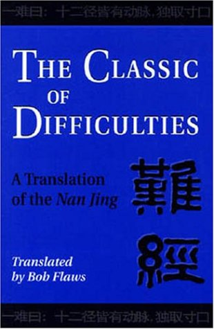 The Classic of Difficulties: A Translation of: Bianque